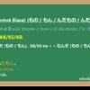 ~もの (mono), もん (mon), dan なんだもの/もん (nanda mono/mon) dalam Bahasa Jep