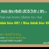 ~ ないものだろうか (nai mono daroo ka) dalam Bahasa Jepang